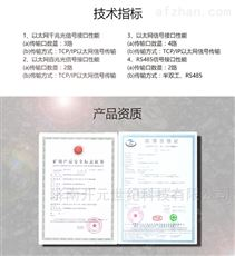 KJ725井下人员精确定位系统应用煤矿、隧道、铁矿