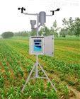 泥石流自然災害農業氣象環境預測監測站