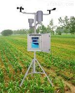 泥石流自然灾害农业气象环境预测监测站