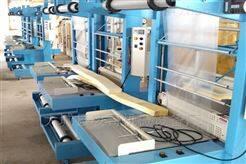 6040辽阳啤酒全自动袖口热收缩包装机 专业生产