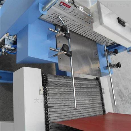 热收缩封切包装机玻璃水袖口式膜包机