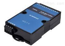 智能门禁8路电压量输入智能模拟量IO采集器