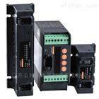 AGF-M4T智能型AGF光伏�R流采集�b置安科瑞�S家直供