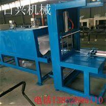 硅脂聚苯板热缩机价格表 玻璃棉打包机