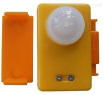 海上锂电池救生衣灯