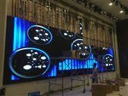 戶外p8高清LED顯示屏