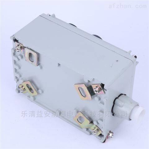 铝合金两灯两钮防爆控制箱厂家