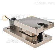 全不锈钢防水称重模块 防腐桶槽秤系统模块