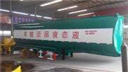 50吨液体油罐车参数出口国外价格