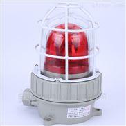 LED防爆声光报警器直销