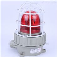 BBJ-LED防爆声光报警器直销