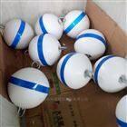 上下不锈钢吊环塑料锚浮标球