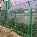 綠色鐵絲網廠家A護欄網價格A防護欄批發