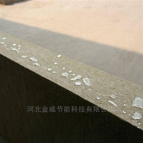 济南外墙防水岩棉板多少钱一平米