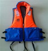 海事船用救生衣