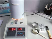 水稻水分含量检测仪、水稻含水率测定标准