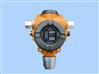 3C认证甲苯二甲苯超标报警器 声光提醒+数显