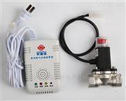家用管道控制型燃气泄漏报警器联动电磁阀