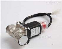 天然氣緊急切斷閥/DN15四分管燃氣專用管道
