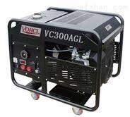 380伏50HZ300A汽油发电电焊机