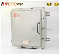 工业用防爆接线箱钢板焊接防爆电源模块箱