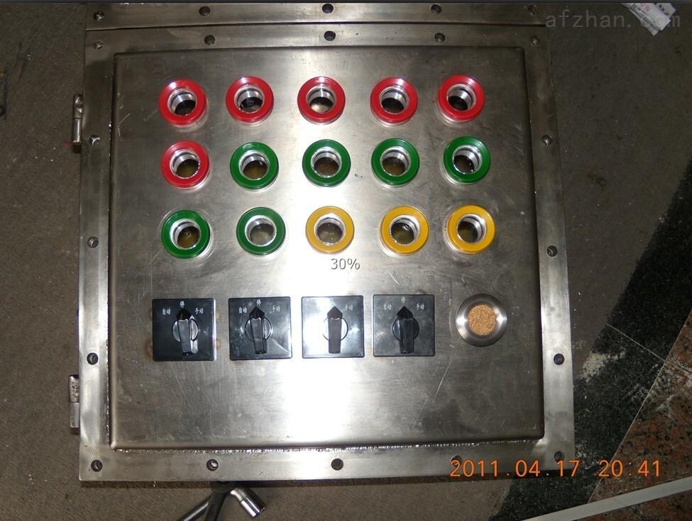 防爆304不锈钢箱
