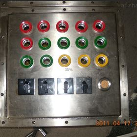 RTU地下管廊防爆控制箱