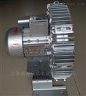 2QB710-SAH374KW曝气旋涡气泵 污水处理高压曝气风机