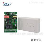 無線遙控燈具兩路電機正反轉控制器可定制