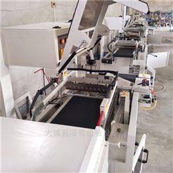 热销纸箱喷气式收缩膜塑封机L型热缩包装机
