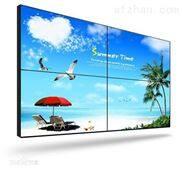 液晶拼接电视墙—拼接墙厂家—55寸拼接屏