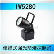 海洋王磁力防爆9WLED探照灯 磁力LED手提灯