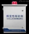厂家直销VOC监测仪