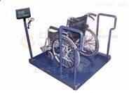 疗养院电子轮椅秤 轮椅称量平台秤