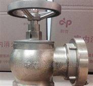 消火栓 全銅減壓穩壓栓 消防栓