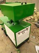 自动控温生物质燃烧机小型颗粒燃烧炉