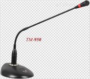 TMS天马士TM-950鹅颈式电容话筒