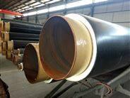 预制聚氨酯无缝直埋热水保温管成品价格