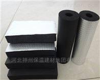 8厘米宽橡塑管黑色橡塑胶水