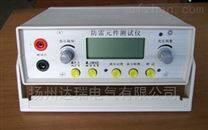 防雷检测压敏电阻测试仪厂家