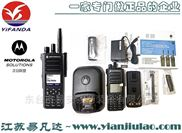 Motorola摩托罗拉GP338D+数字防爆对讲机