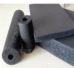 B2级橡塑管价格橡塑保温管新价格