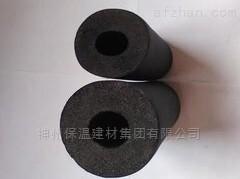 辽宁48*30mm厚橡塑管一包价格