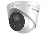 DS-2CD3326WDA1-I 智能半球形网络摄像机