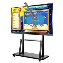 多功能触控一体机,教学液晶交互式电子白板