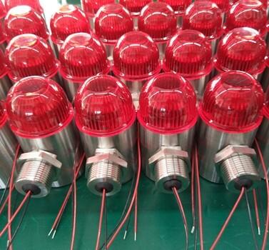 防爆型聲光報警器工業用警燈24V防爆報警燈