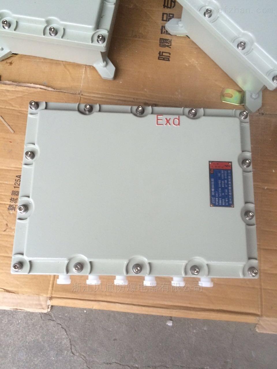 BJX51定做300*400*150防爆箱配电箱空箱