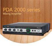 PDA 2000系列广州混合功放