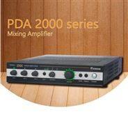PDA 2000系列 混合功放