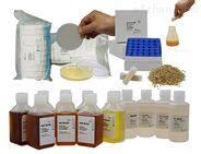 实验室微生物液体培养基溶液LB肉汤现货